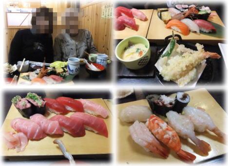 110220寿司.jpg