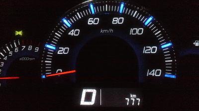 20100825777km.JPG